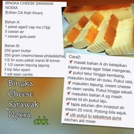 Resepiringkas Kongsiresepi Anekabingka Noxxa Dikirim Oleh Kechik Ann Di Instagram Pada October 29 2015 At 10 51pm Food Receipes Food Food And Drink