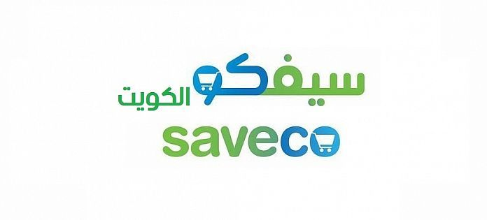 عروض سيفكو الكويت من 12 حتى 19 سبتمبر 2017 عروض خاص ة لتحطيم الأسعار Math Allianz Logo Logos