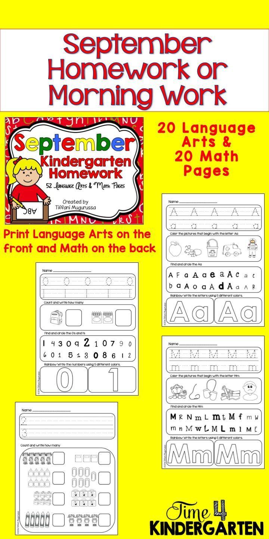 Kindergarten homework or morning work for September. Includes ...