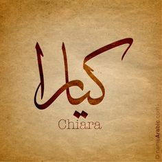 Resultado De Imagen Para Arabic Names Tattoos Arabic Calligraphy Calligraphy Name Calligraphy