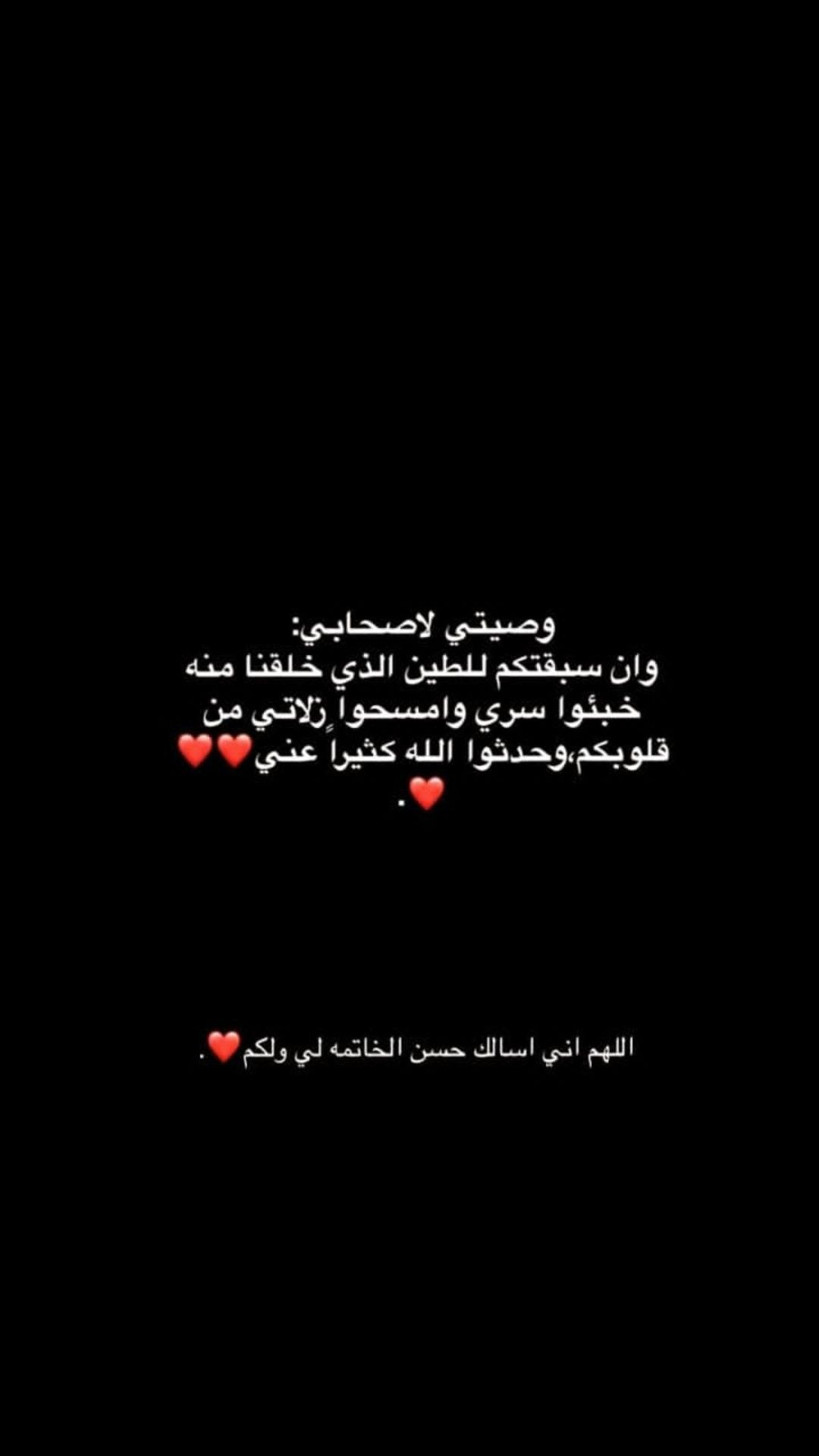 Pin By صمتي حكايہ On ولي أمل برب ي لا يخيب Arabic Quotes Arabic Love Quotes Lyric Quotes