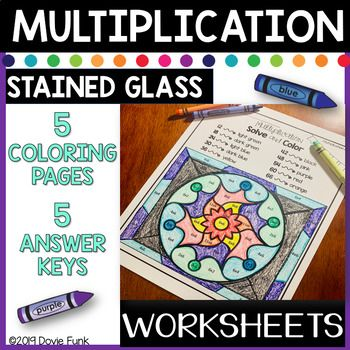 Multiplication Coloring Worksheets Stained Glass Solve and Color Set 1 #setinstains