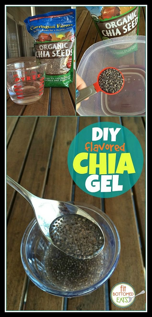 Chia gel recipe how and why to make flavored gel sports chia gel recipe how and why to make flavored gel forumfinder Choice Image