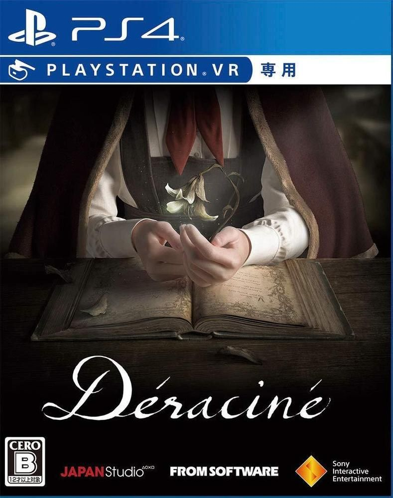 PlayStation 4 PS4 VR Only Deracine Normal Edition Sony Japan
