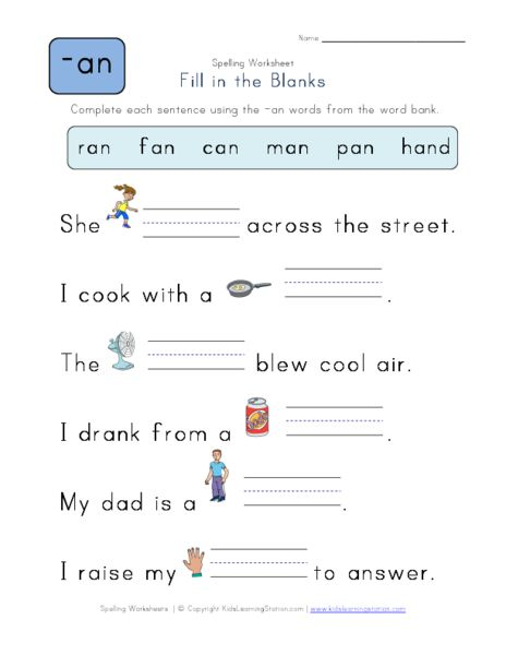 Complete The Sentences With An Words Worksheet Making Sentences Spelling Worksheets Sentences - Download Fill In The Blank Words For Kindergarten Worksheets Pictures