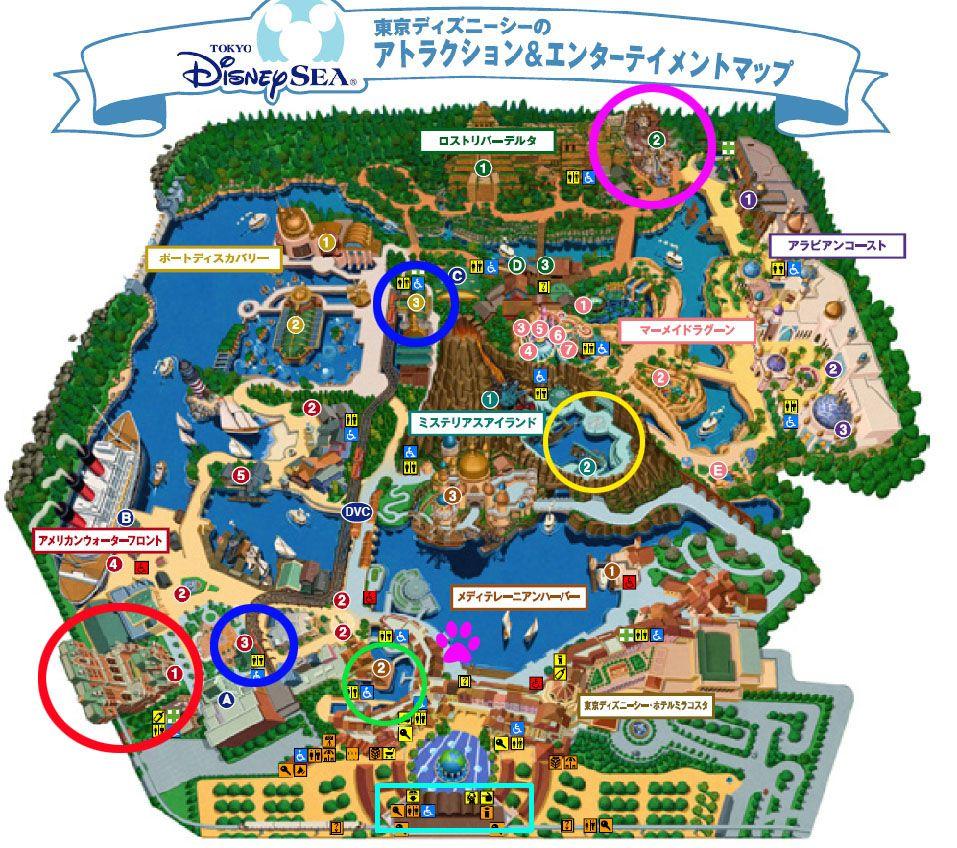 マップで見る東京ディズニーシー全攻略 ...