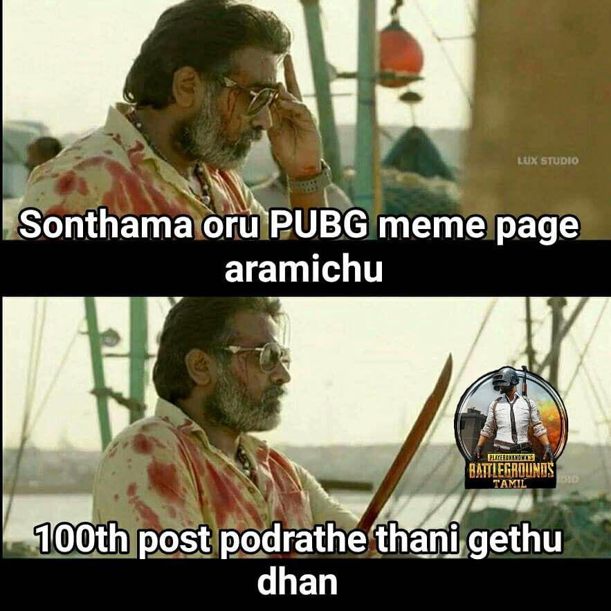Pin By Menukathevi On Memes Memes Funny Moments Funny Memes