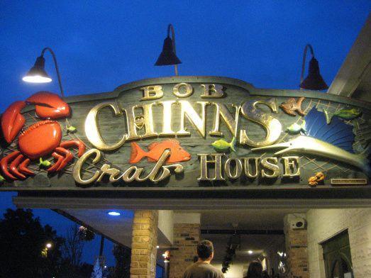 Bob Chin Restaurant In Wheeling Illinois Bob Chinn S Crab