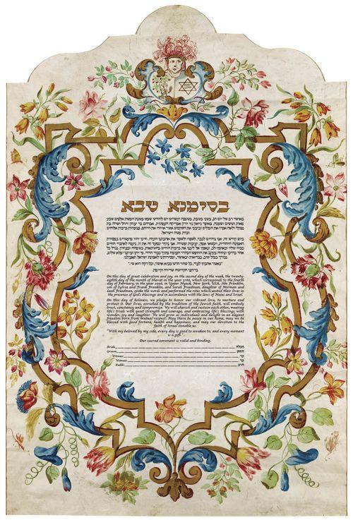 Jewish Wedding Ketubah Ketubah of the ...