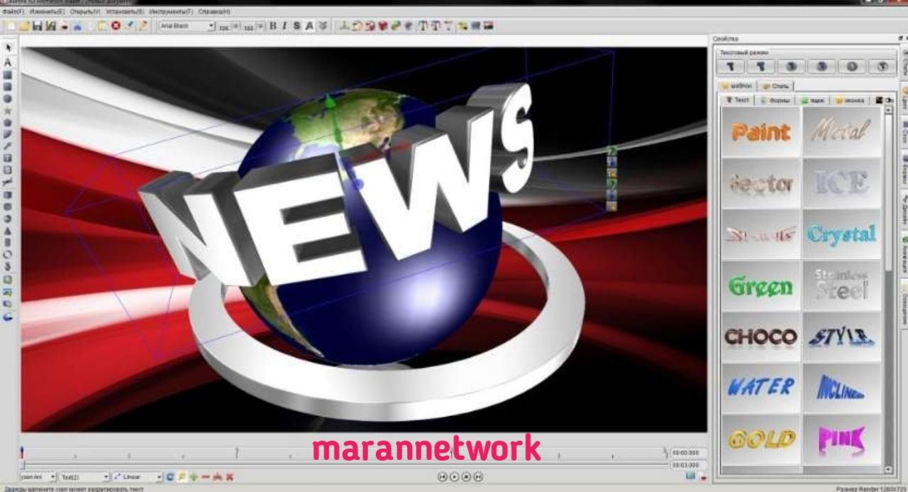 Aurora 3d Animation Maker 20 01 30 Multilingual Portable Free Download Maran Network Animation Maker 3d Animation Frame By Frame Animation