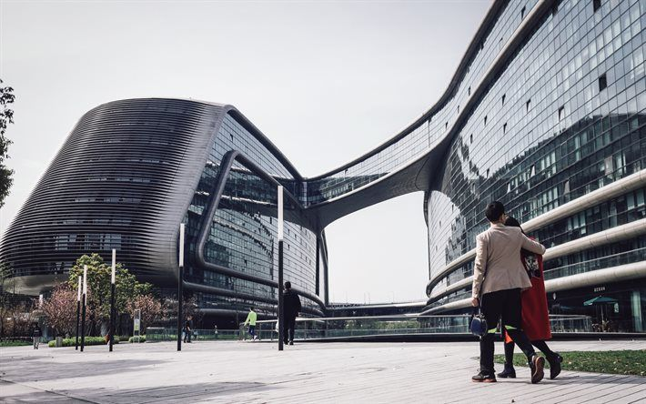 Shanghai Modern Architecture Business Centers Skyscrapers