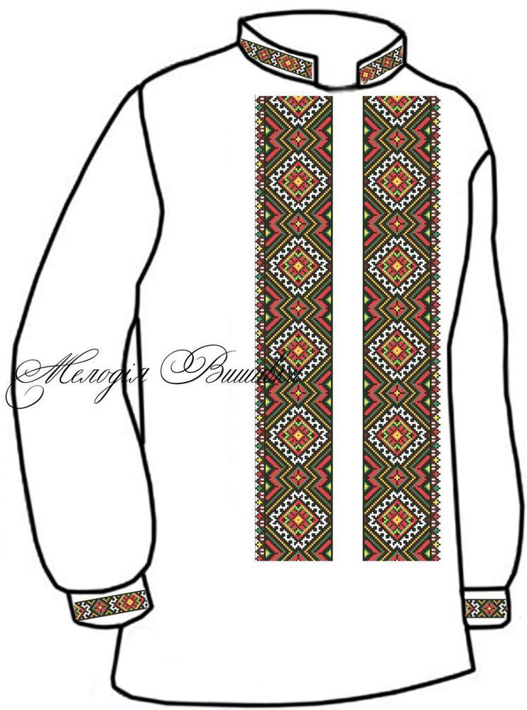 Заготовка для вишивки чоловічої сорочки (СЧ-15) 6705c7f4ba354
