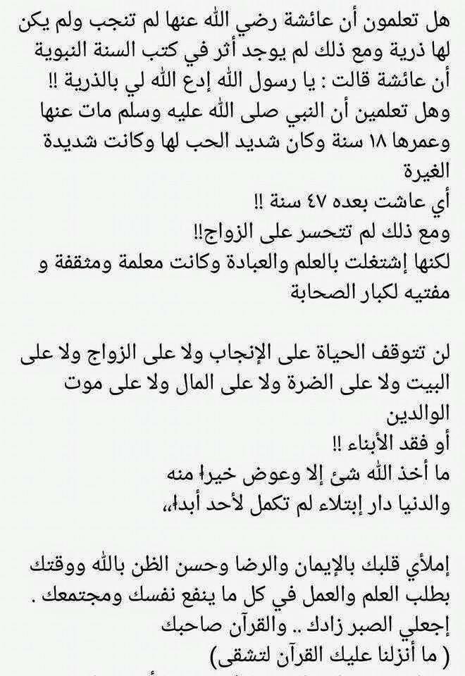 Desertrose Alaqur An Alkareem I Love Quran Church Art My Love Math