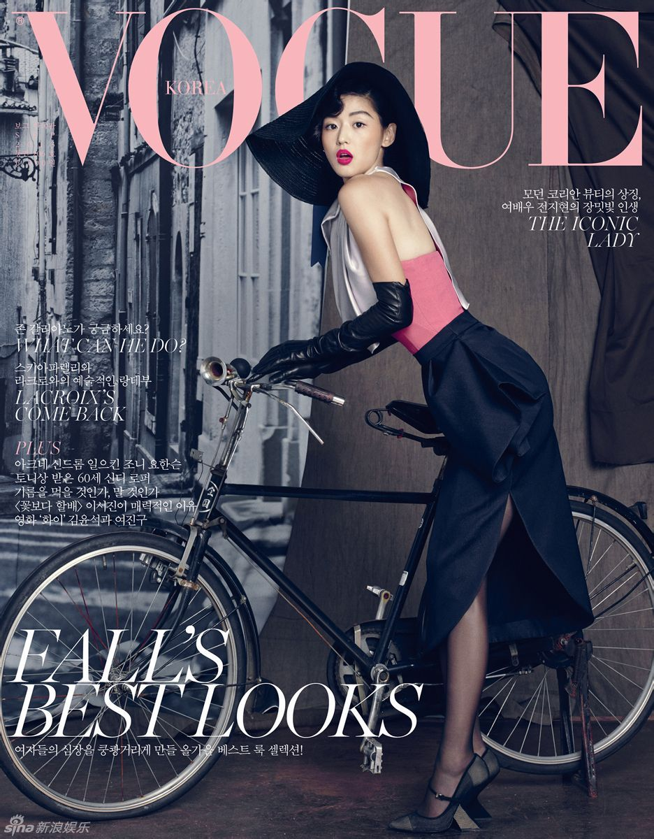 Jeon Ji-Hyun para Vogue Korea, Septiembre 2013