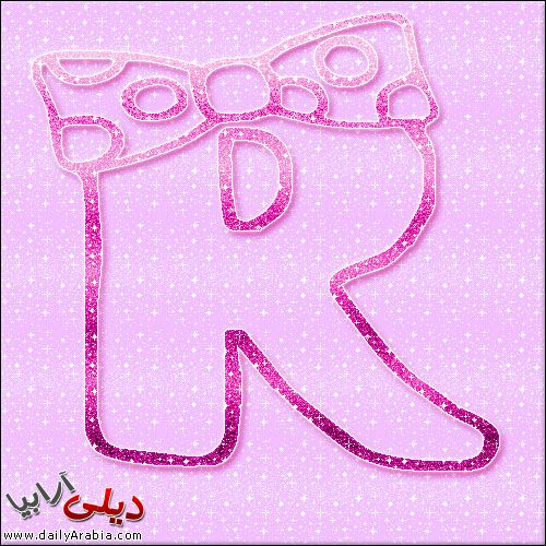 صور حرف R اجمل و احلى صور خلفيات بطاقات رمزيات حرف R بالنار مزخرف فى قلب رومانسية للفيس بوك 2015 Lettering Letters Letter R