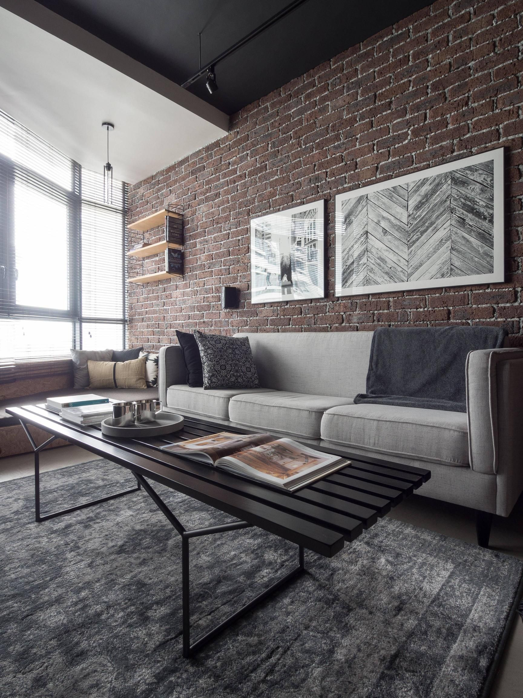 My First Home A Take On A Contemporary Industrial Theme In