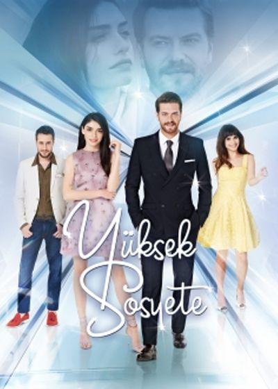 مسلسل الطبقة المخملية الحلقة 7 مترجمة Turkish Film High Society Turkish Actors