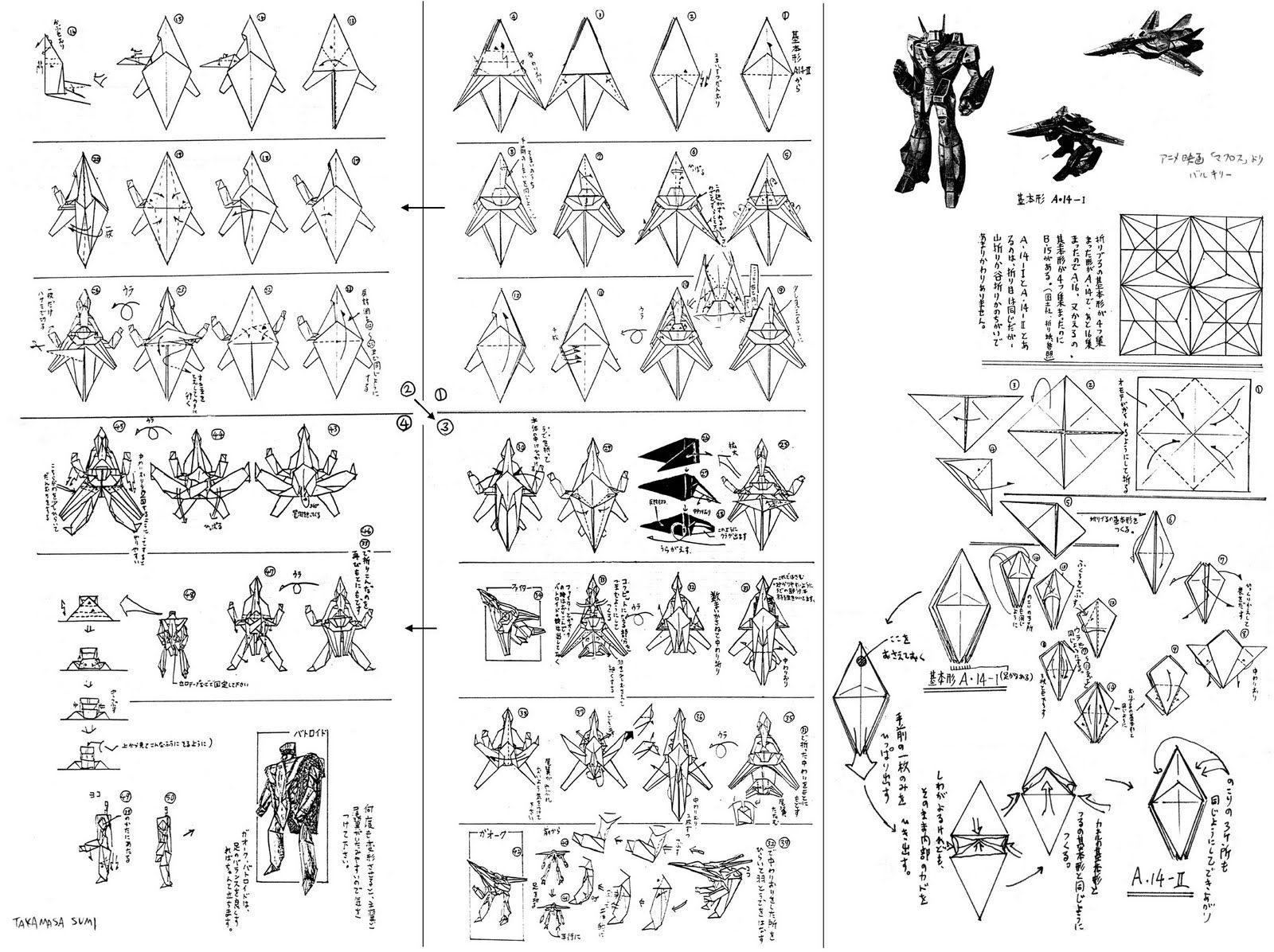 Hard Origami Diagrams Great Engine Wiring Diagram Schematic Easy Robot Data Rh 8 20 3 Mercedes Aktion Tesmer De