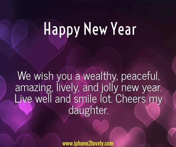 happy new year 2017 wishes for daughter with images
