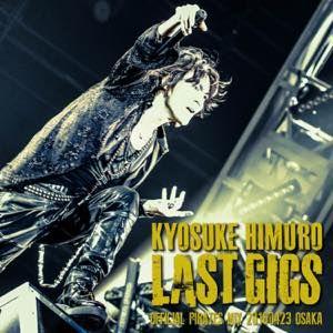NEWS|HIMURO.COM [Kyosuke Himuro Official Site]