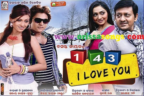 143 I Love U Orissasongs Download Free Oriya Odia Sambalpuri Songs Songs My Love Loving U