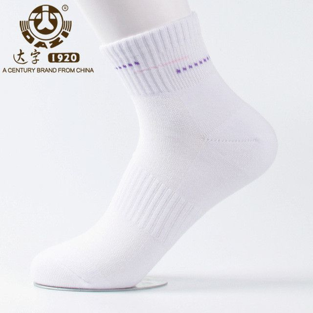 becfb75a9afa Dazi 2017 Calcetines Mujer Christmas Socks Classic Bamboo Fiber Women s  Movement Socks Pure Color with Contracted Line Sock