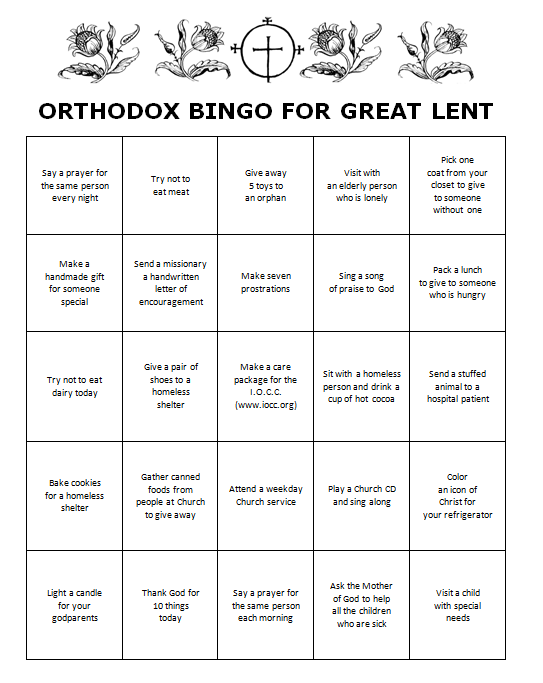 Orthodox Christian Education: BINGO for Great Lent | Lent and ...