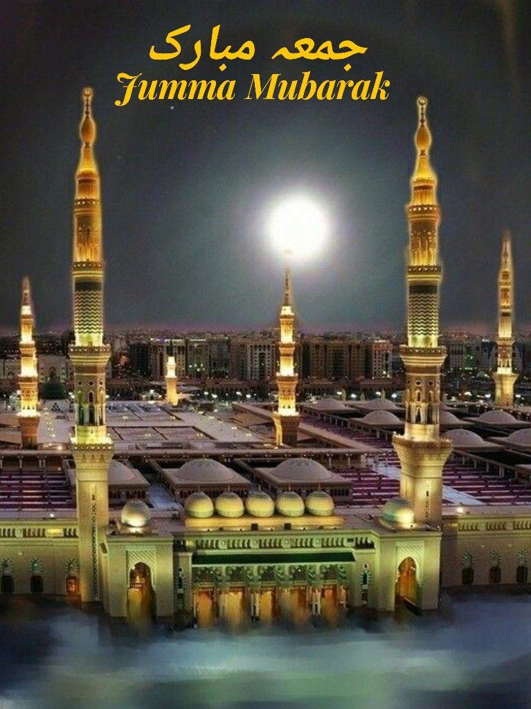 jumma mubarak �� �� �� bags jumma mubarak images jumma