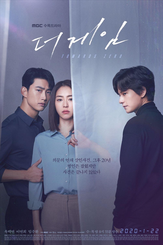The Game Towards Zero Full Hd Sub English Espanol In 2020 Towards Zero Korean Drama Movies Korean Drama