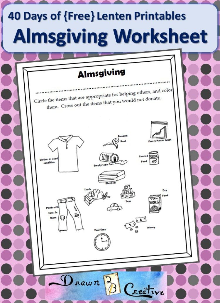 Almsgiving Worksheet | Catholic Printables | Pinterest | Worksheets