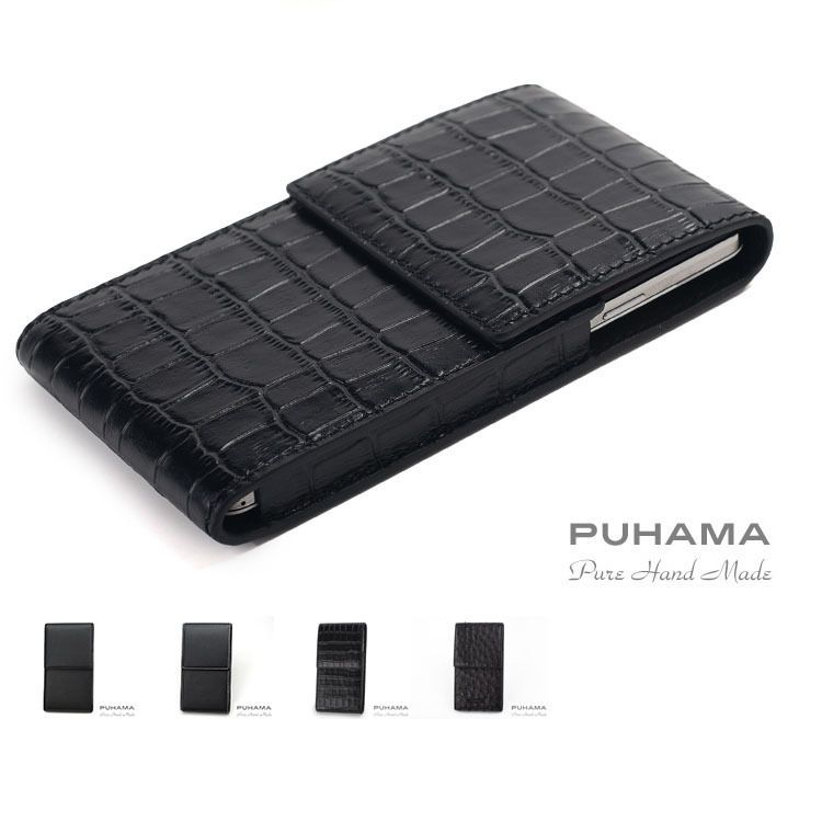 Puhama Ha41 Hand-Stitched Custom Made Real Leather Case For