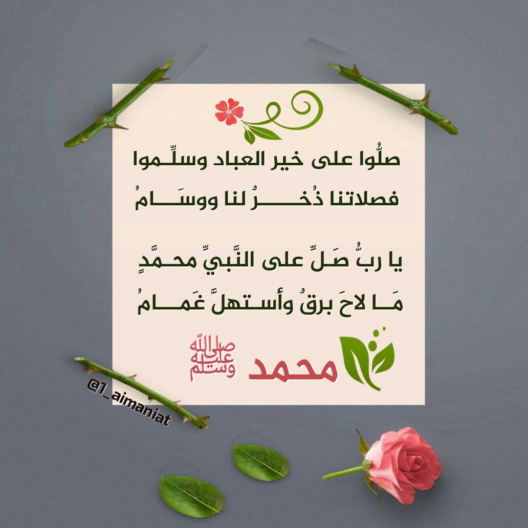 ساعة الاستجابة عصر يوم الجمعة باذن الله قال ﷺ يوم الجمعة