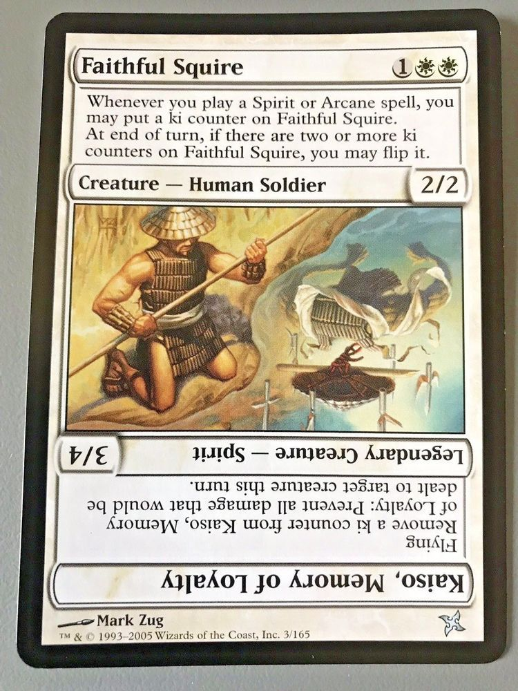Sorcery Rare DAY OF JUDGMENT NM mtg M12 White