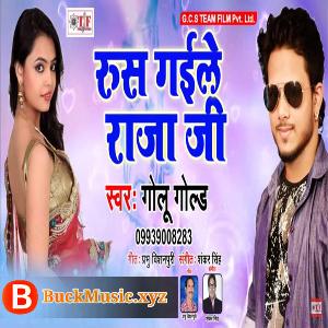 new bhojpuri dj song 2018 mp3