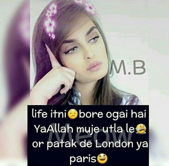 Girl Fact Pinterest Shyari: Pin By żαŗα αƒŗεεń Khåπ On FuLl AtTiTuDe WaLi BaAtAiN