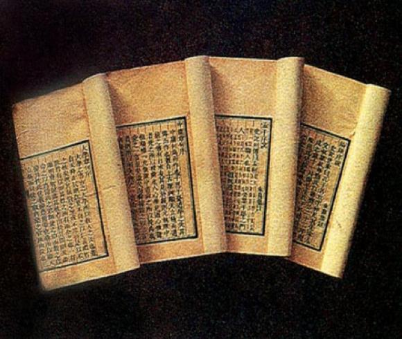 the philosophy of the neo classics Amazoncom: the essential plotinus (hackett classics) (9780915144105): plotinus, elmer o'brien sj: books.