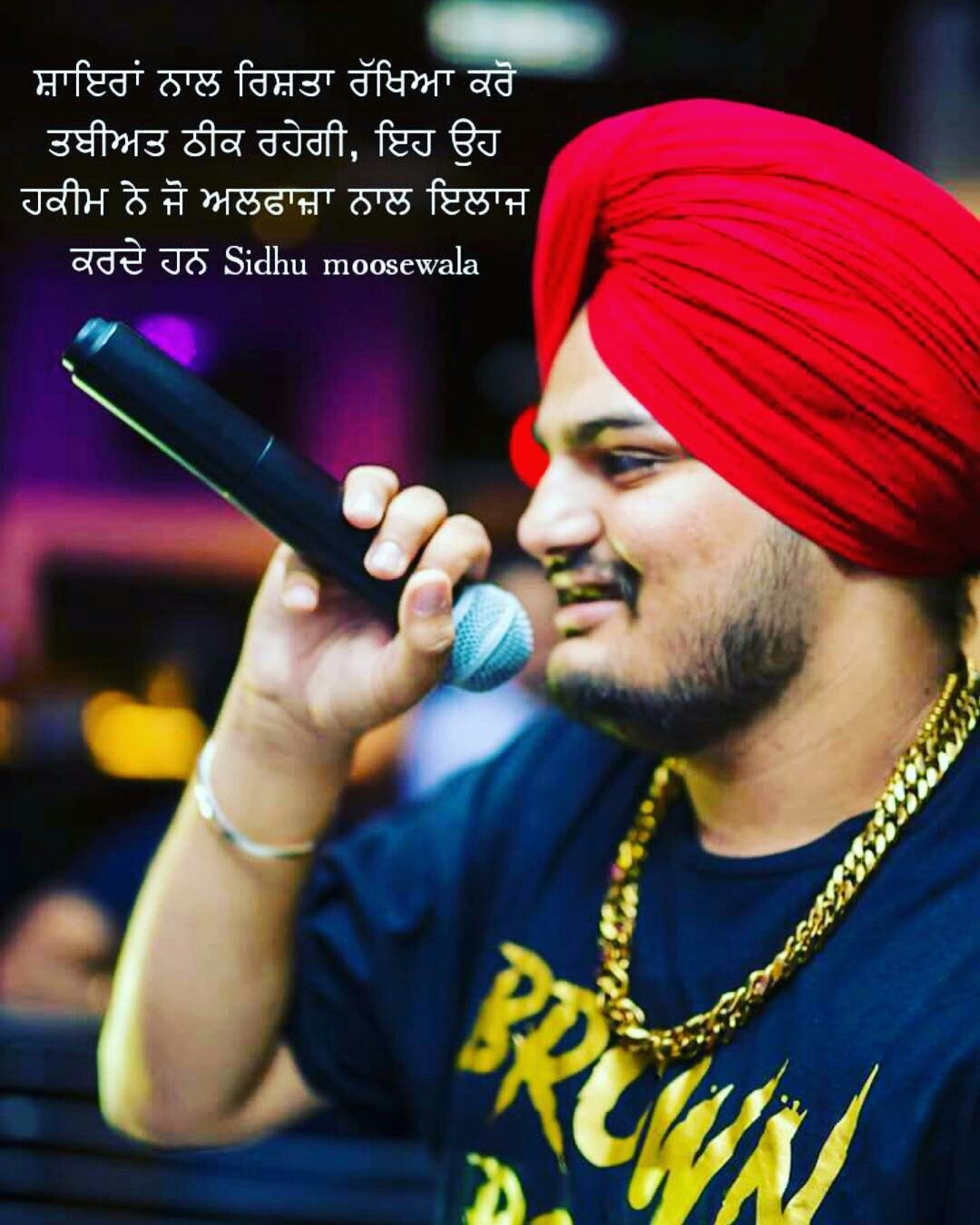 Sidhu Moosewala Pinterest Love Rap