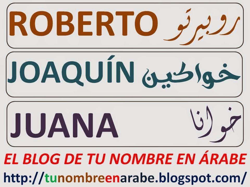 Nombres De Roberto Joaquin Y Juana Escritos En Arabe Nombres En