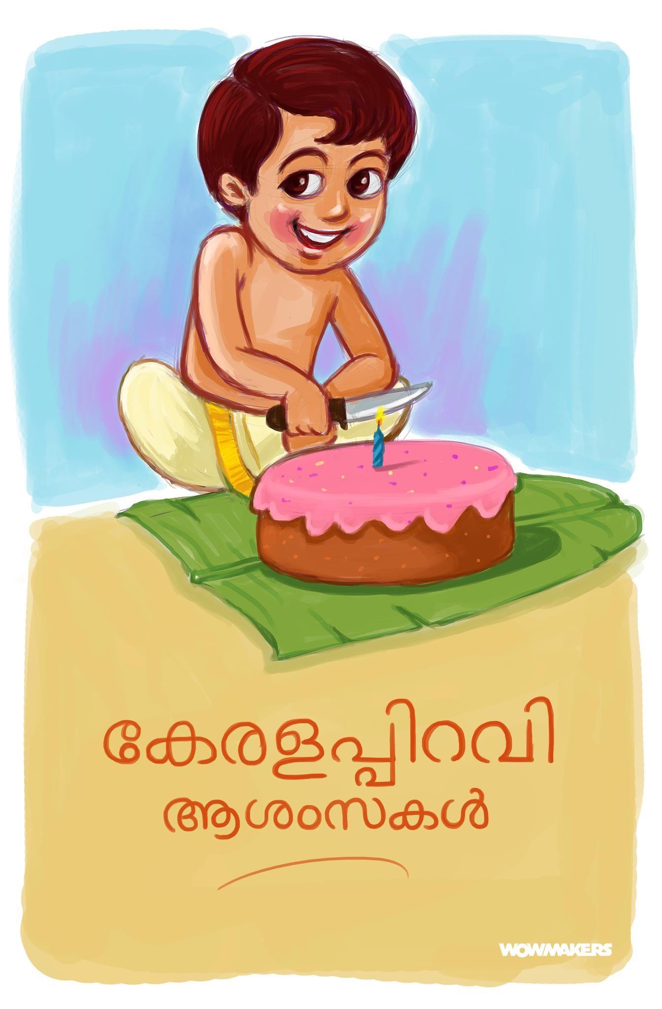 """Kerala Piravi"" Happy B'day Kerala (November 1"