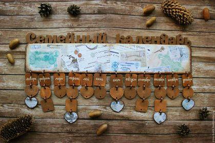 Календарь подарок на свадьбу