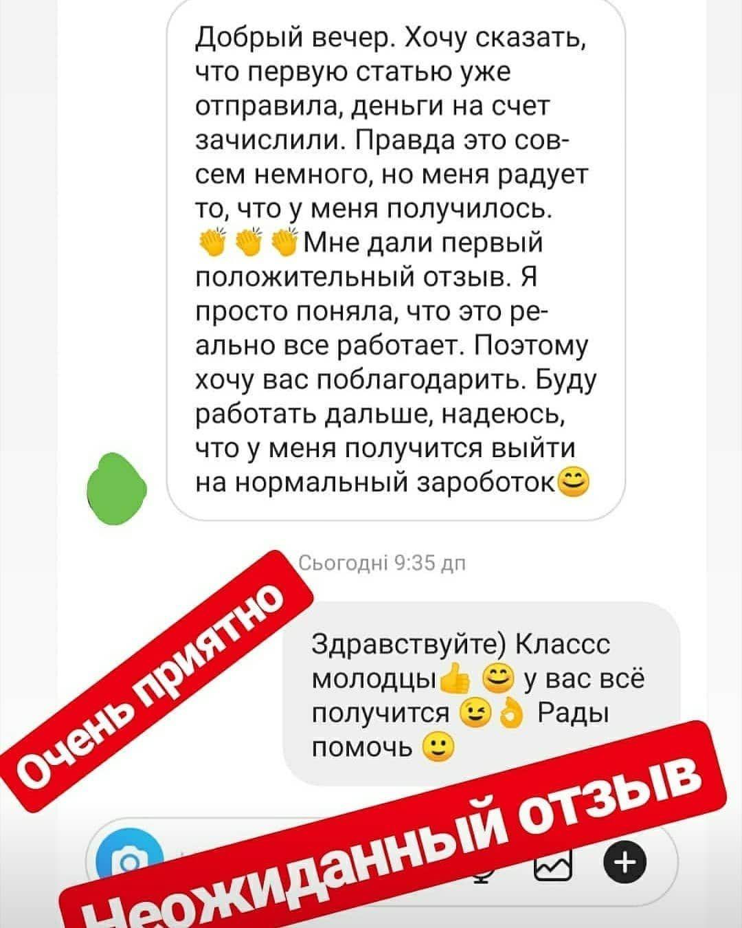 5 Otmetok Nravitsya 0 Kommentariev Rabota S Online