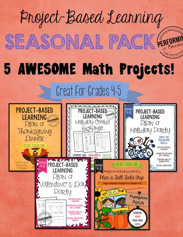 Project Based Learning Math Seasonal Bundle For 5th Grade Math