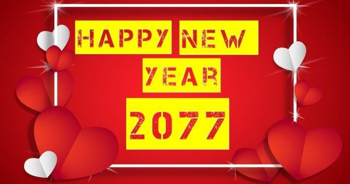 Happy New Year 2077 Wishes Images Photo Quotes SMS ...