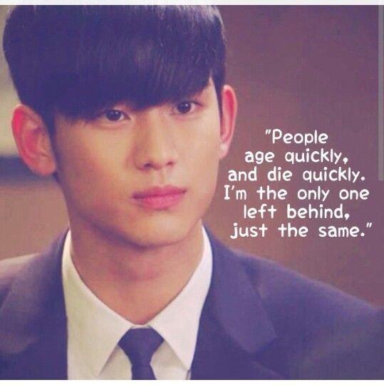 Korean Drama Quotes, My Love