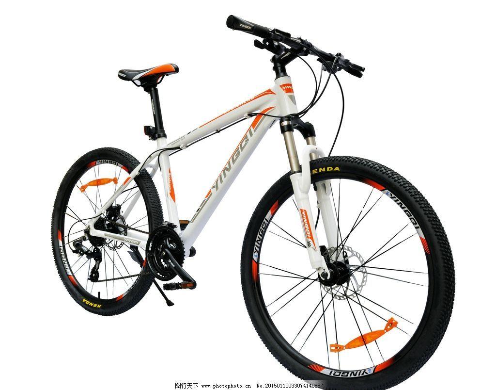 new bicycle design - Ataum berglauf-verband com