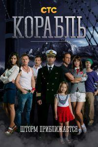 Kinow.Tv
