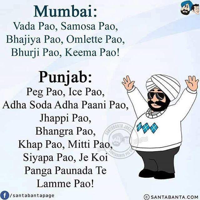 231 Likes 9 Comments Punjabi Memes Punjabimemes On Instagram When Your Desi Af Tag Your Friends Pen Punjabi Funny Quotes Punjabi Funny Punjabi Memes