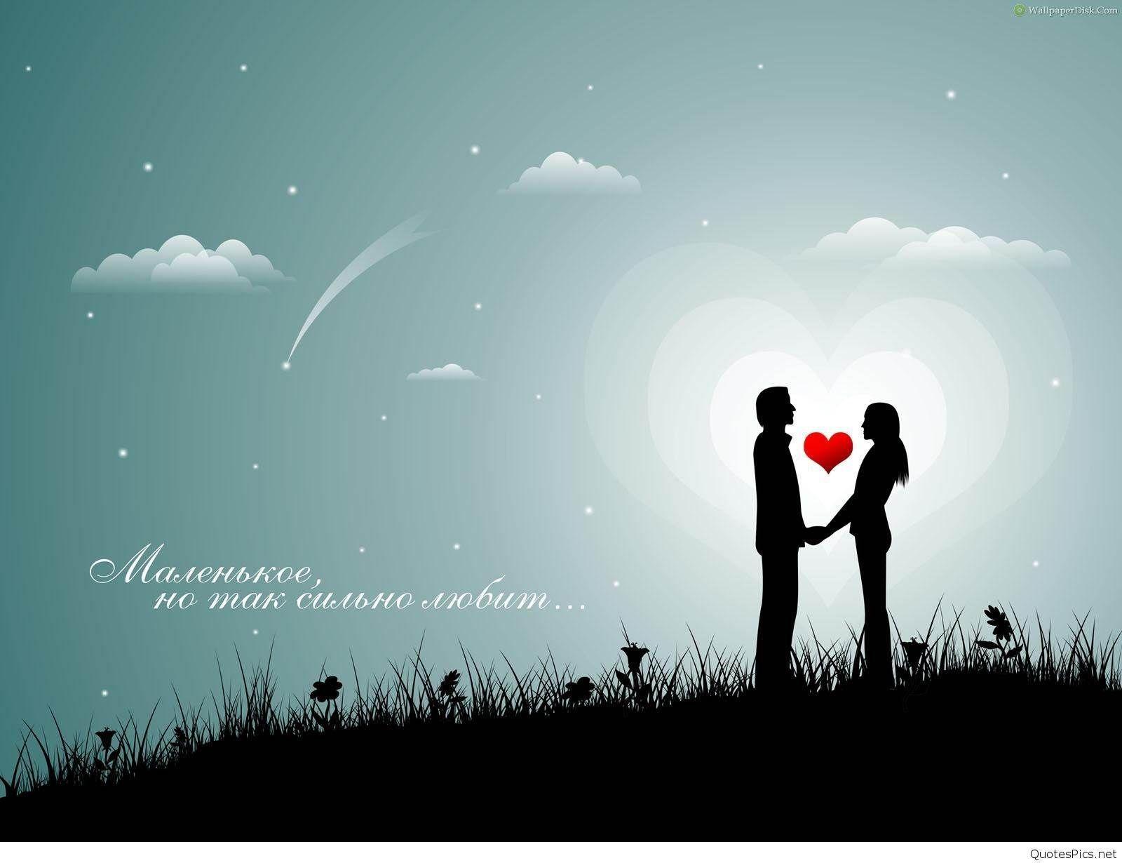 Открытки на любовь к мужчине, утро
