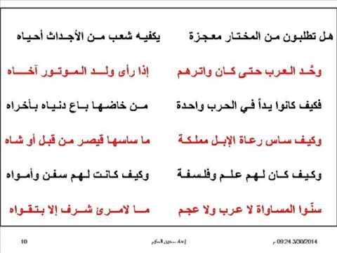 Sootqaseed قصيدة إني تذكرت والذكري مؤرقة للشاعر محمود غنيم بصوت صديق ا Math Math Equations