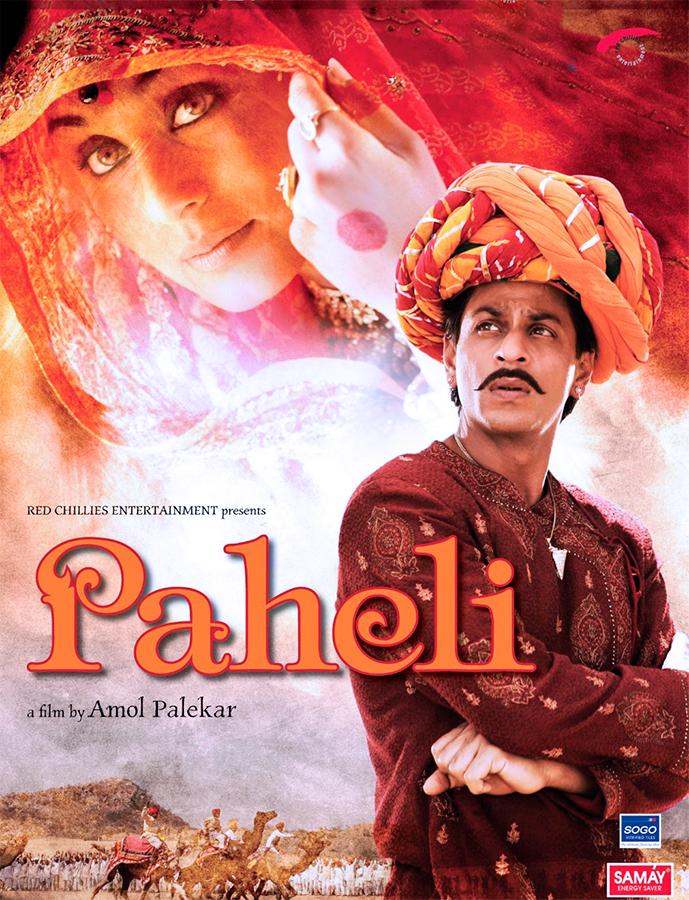 Ver Paheli Película Completa Sub Español Gratis Y Descarga Películas Hindú Full Movies Full Movies Online Free Download Movies